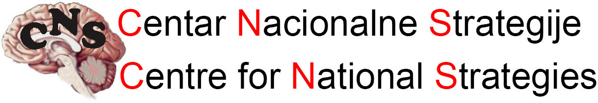 Centar Nacionalne Strategije